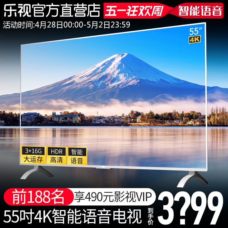 樂視電視x55