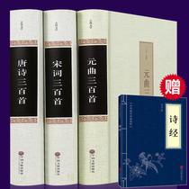 9787532528851D上海古籍出版社入门书常识古诗词写作工具书典故对仗掌握平仄韵律全三册诗韵新编诗对新编诗典新编正版