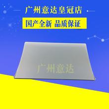 适用佳能LBP2900透明盖板托纸板佳能3000出纸托盘打印机配件