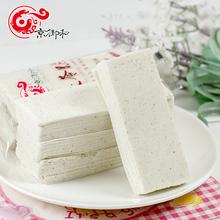 北京特产京御和茯苓糕茯苓云片糕茯苓饼传统零食小吃点心合川桃片