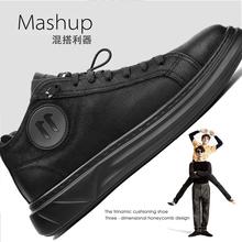 韩版板鞋男潮流运动鞋男鞋复古透气青年百搭潮鞋复古男士休闲鞋