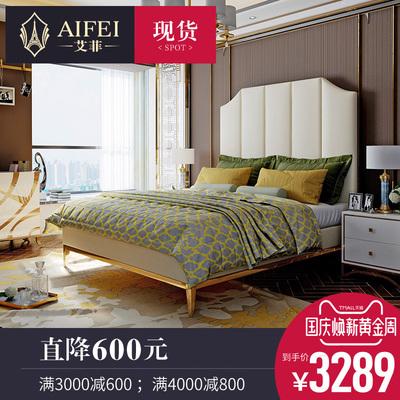 艾菲 轻奢布艺床后现代主卧室简约双人酒店样板房港式床轻奢家具