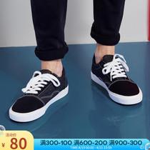 帆布鞋男秋季青少年学生韩版复古草莓板鞋子