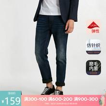 JackJones杰克琼斯19春新男微弹牛仔裤 子218332588 长裤