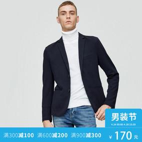 JackJones杰克琼斯男纯棉修身商务休闲西服216308518