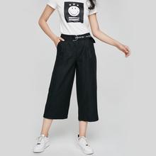 ONLY春季新款 刺绣腰带休闲裤 11716J520 时尚