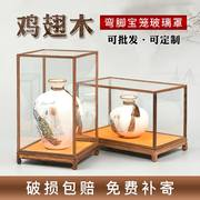 Custom mahogany carved glass cover ornaments transparent display crafts dust cover wenwan Buddha statue transparent glass cover