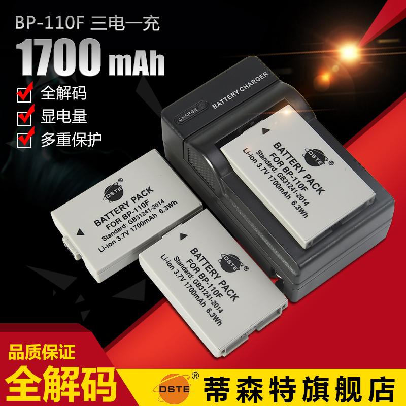 蒂森特 佳能BP-110F相机电池HF  R28 R200  全解码电池套装