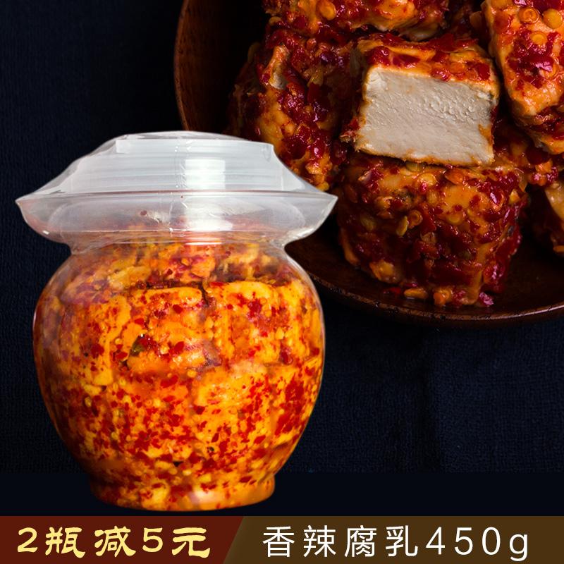 湖南特产香辣霉豆腐新化农家自制臭豆腐乳辣味酱下饭菜450g