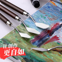 Zhongsheng painting material Oil painting knife picking knife oil painting scraper paint scraper gouache paint palette knife Art supplies