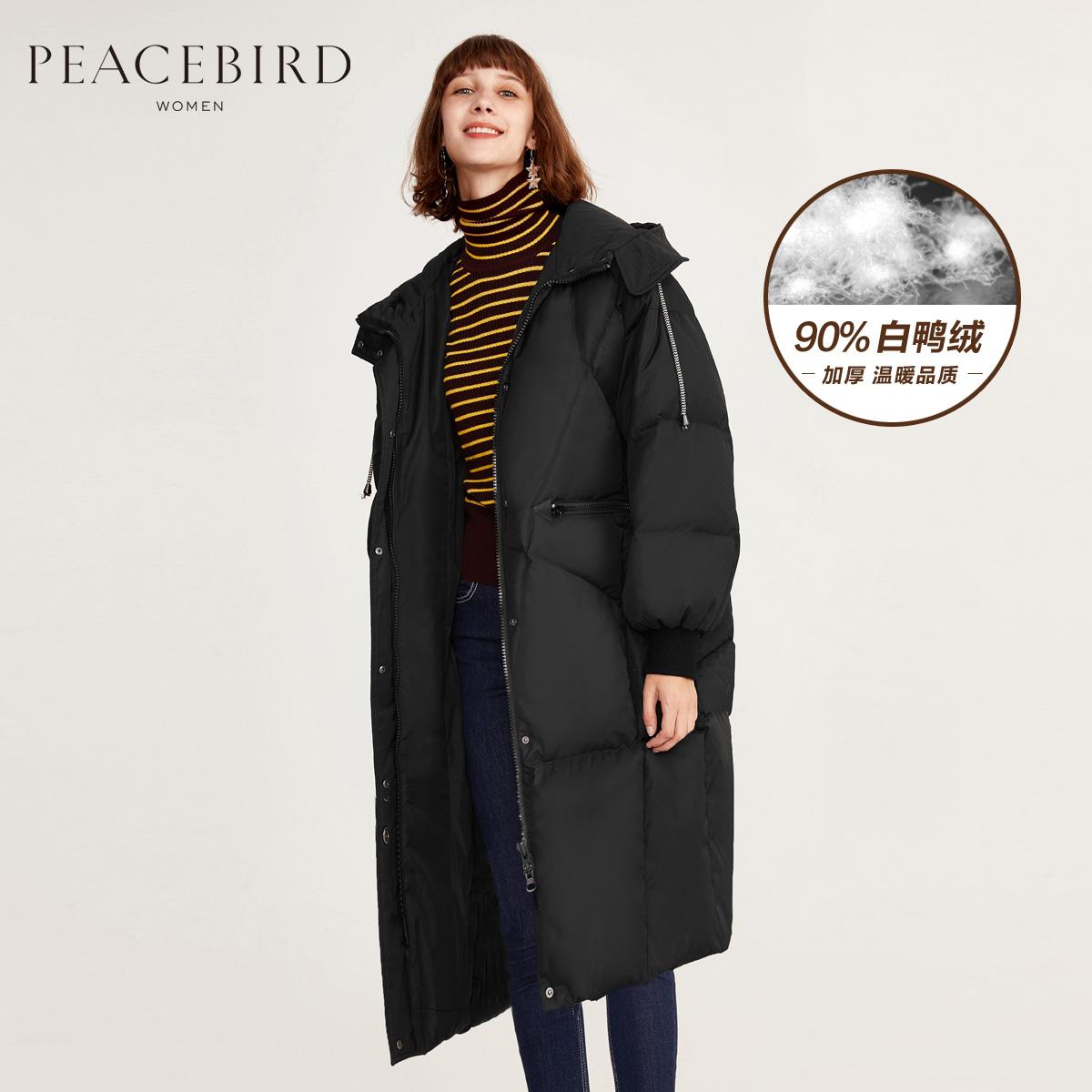 太平鸟女装冬装新款黑色茧型羽绒服女长款过膝 加厚连帽羽绒衣女