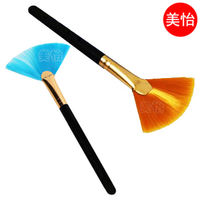 Meiyi Cleaning Brush Dust Brush Computer Screen Brush Keyboard Brush Lens Brush Cleaning Brush Care Brush