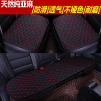Car seat without backrest three-piece set free four seasons universal non-slip single piece breathable simple linen seat back