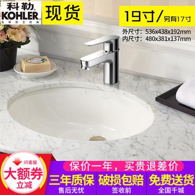 科勒台下盆2211T卡斯登陶瓷洗脸盆洗手盆嵌入式面盆椭圆形台盆