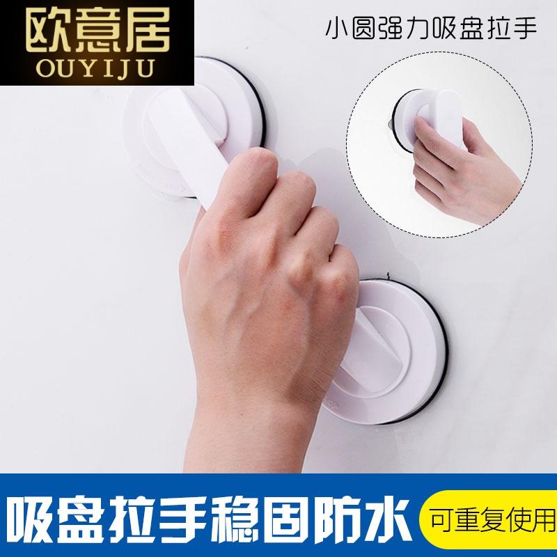 玻璃门小拉手免打孔粘贴式把手强力吸盘省力橱柜冰箱推拉家具拉手
