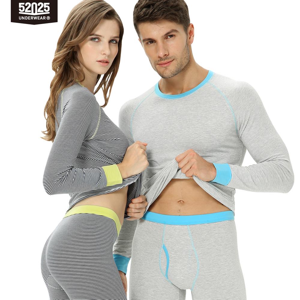 色织条纹保暖内衣