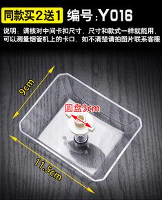 油烟机配件适用方太二爪抽油烟机接油盒通用油杯接油碗漏油斗油槽