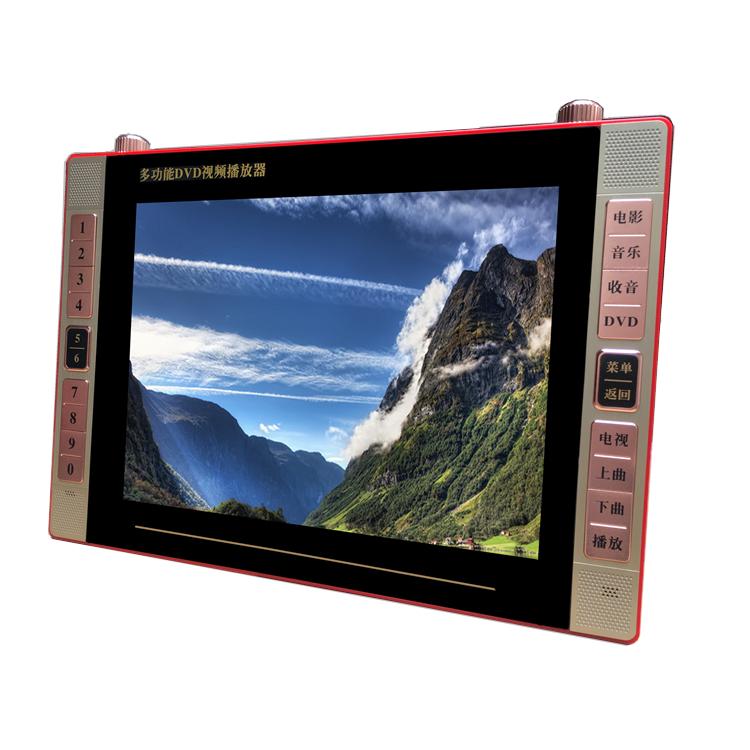 Портативные DVD проигрыватели Артикул 529695321436