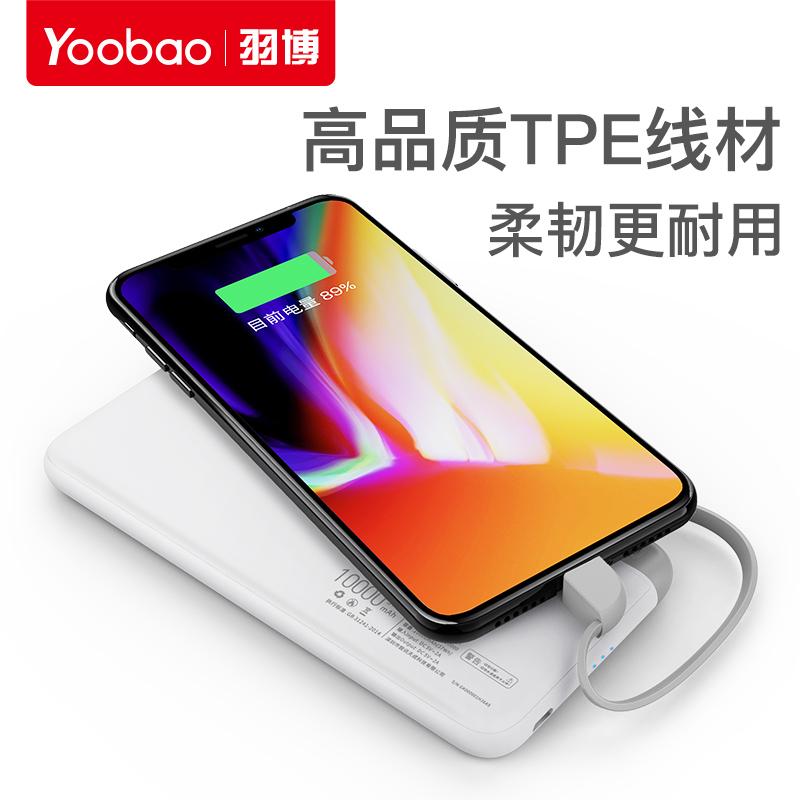羽博苹果数据线短款安卓小米5华为p9手机充电线充电宝原配线15cm