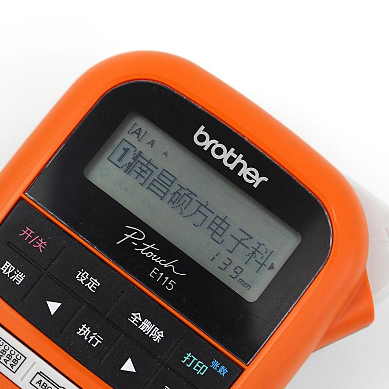 兄弟标签机pt-e115手持便携式不干胶网线线缆布线标签珠宝打印机