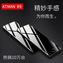 创星(手机) R9超薄超小迷你备用电信智能男女儿童学生卡片手机