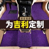 2018新款吉利新EC7百万款GL帝豪GS远景X6X3金刚X1GX7汽车丝圈脚垫