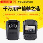 执法先锋 现场记录仪 S70 高清夜视红外便携摄像机 选配GPS遥控