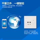 eWeLink Tmall Elf Little Love Small wifi Remote Control Timing 10A Smart 86 Wall Socket