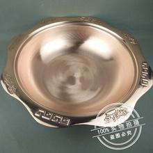 厂家直销紫铜火锅圆 八角铜锅 加厚莲花锅太阳盆电磁炉专用铜火锅
