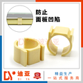 Ningbo Diao factory direct sales line rod lean tube special accessories work table panel pad tube pad anti-sag