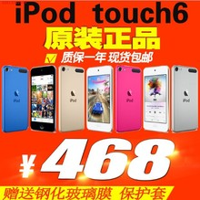 iPod 32G MP4 包邮 音乐播放器现货 itouch6 原装 touch6 正品 16G图片