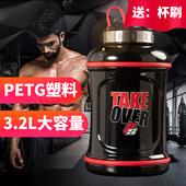 海德利征服系列大水壶3000ml大容量户外健身运动超大水桶 海德力