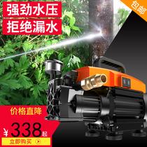 刷车洗车机高压水枪携带式工具商用喷头移动220v洗车店商业接头