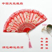 扇子折扇女古风 随身中国风扇子舞蹈扇夏季随身女折扇动漫扇