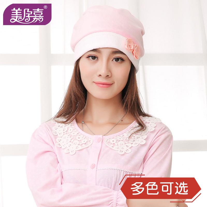 月子帽春秋季坐月子透气时尚产妇产后夏季薄款秋冬季孕妇用品头巾
