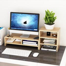 护颈电脑显示器屏增高架桌面办公室双层整理收纳垫高液晶台式架子图片