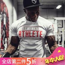 肌肉兄弟 狗户外运动服紧身透气休闲训练体恤健身短袖T恤男