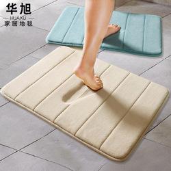 华旭记忆棉浴室吸水垫子脚垫厨房地垫长条卫生间防滑门垫进门地垫