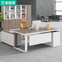 办公桌书柜实用配套办公办公室老板桌经理办公家具简中山前台厦门