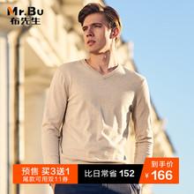 【双十一预售】布先生针织T秋季新品男士上衣针织衫男长袖T恤