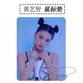 黄艺智同款 ITZY 写真橡胶鼠标垫周边SBD2024
