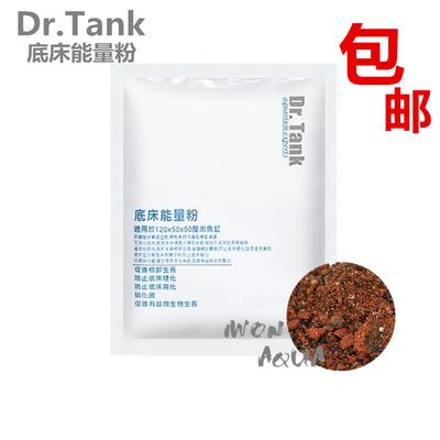 Dr.Tank水草缸造景底床能量粉 能源沙  水草基肥 根肥 开缸五宝