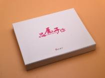 送男女朋友恋人生日礼物日8月1年919人民日报生日报