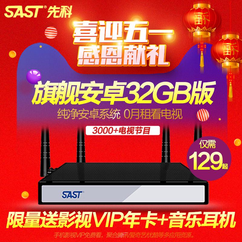 网络电视盒子4k安卓