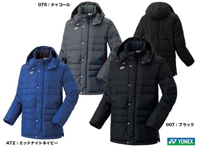 日本YY新品JP版YONEX尤尼克斯90051男女款热囊保暖中长款羽毛球服