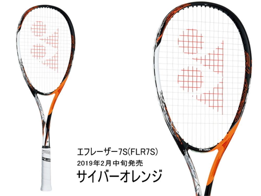 日本直邮19年新款YONEX/尤尼克斯 FLR7S  高碳素专业款软式网球拍