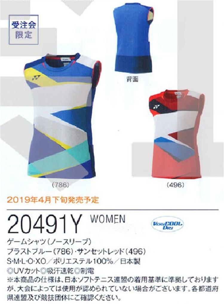日本19年新款YONEX/尤尼克斯羽毛球服运动健身舒适无袖上衣女款