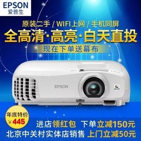 二手投影机投影仪爱普生EMP83高清无线WIFI明基松下1080P家用特价