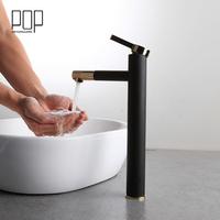 POP铜烤漆卫浴龙头单孔面盆水龙头冷热台盆洗脸洗手盆抽拉式龙头