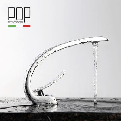 POP卫浴 全铜单孔面盆冷热水龙头 创意台下盆洗脸洗手盆防溅龙头